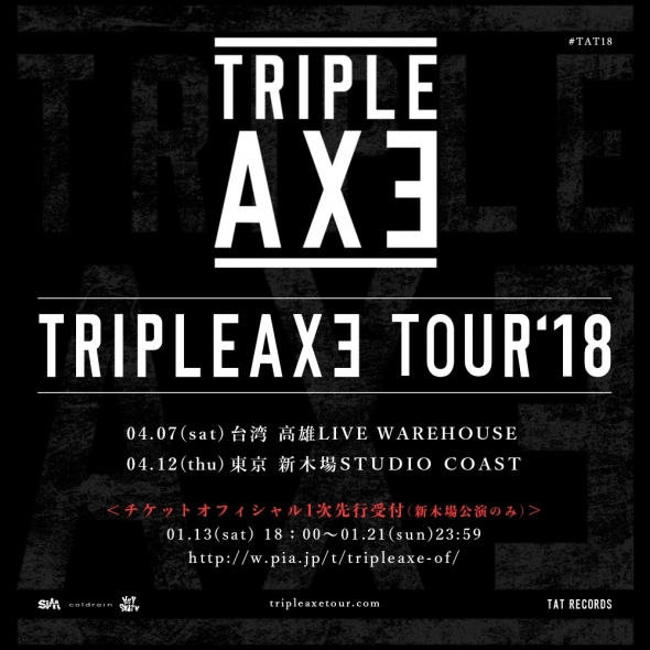 "SiM × coldrain × HEY-SMITH合同企画""TRIPLE AXE TOUR'18""、新木場STUDIO COAST&初の海外公演となる台湾で開催決定!"