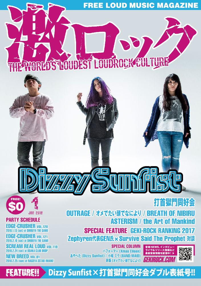 dizzy_cover.jpg