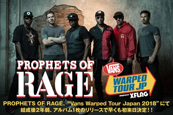 "PROPHETS OF RAGEのインタビュー公開!""Warped Tour Japan 2018""にて初来日目前!RATM楽器隊ら伝説の男たちによるスーパー・バンドに初取材成功!"