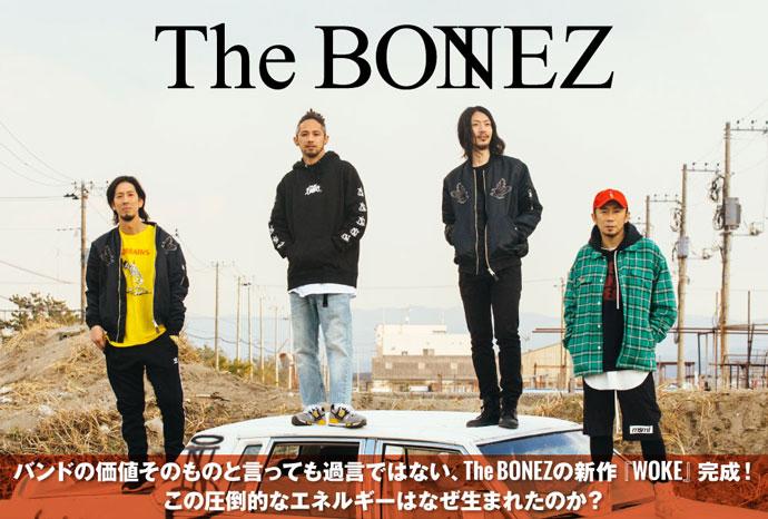 The BONEZのインタビュー&動画含む特設ページ公開!圧倒的なエネルギーと初期衝動に溢れた、バンドの価値そのものと言っても過言ではないニュー・アルバムを明日5/9リリース!