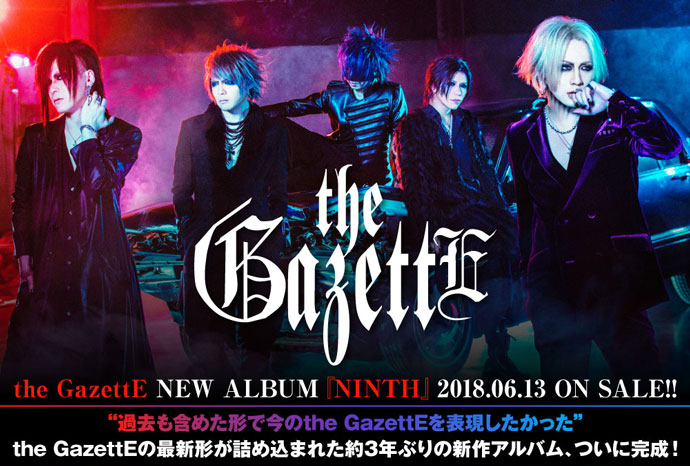 the GazettEのインタビュー含む特設ページ公開!広がりあるサウンドスケープにエモーショナルさが垣間見える、バンドの最新形が詰め込まれたニュー・アルバムを6/13リリース!