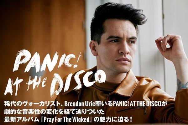 10月に来日するPANIC! AT THE DISCOの特集公開!劇的な音楽性の変化を経て辿りついた、新たなポップ・ロック・サウンドを提示するニュー・アルバムを明日6/22リリース!
