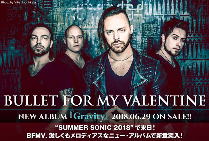サマソニ出演、BULLET FOR MY VALENTINEのインタビュー&動画含む特設ページ公開!バンドの新章に相応しい、激しくもメロディアスなニュー・アルバムを6/29リリース!