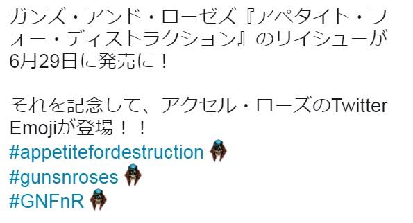 TwitterEmoji.jpg