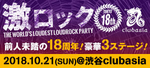 dj_party_18th_tokyo_bnr.jpg