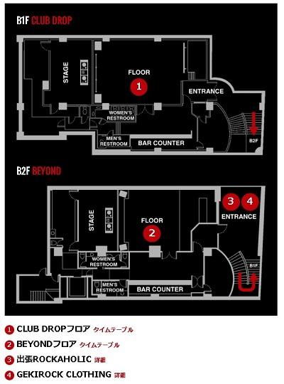 floor_map_S.jpg