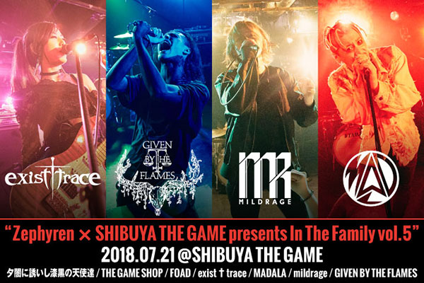 "exist†trace、MADALA、mildrage、GIVEN BY THE FLAMESら出演!Zephyren × SHIBUYA THE GAME企画、""In The Family""第5弾レポート公開!10月開催サーキットに連続出演する4組招いた対談も公開中!"
