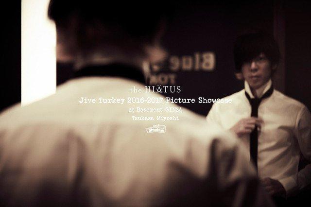 "the HIATUS、ジャズ・クラブで行ったツアー""Jive Turkey""の写真展を9月に開催決定!"