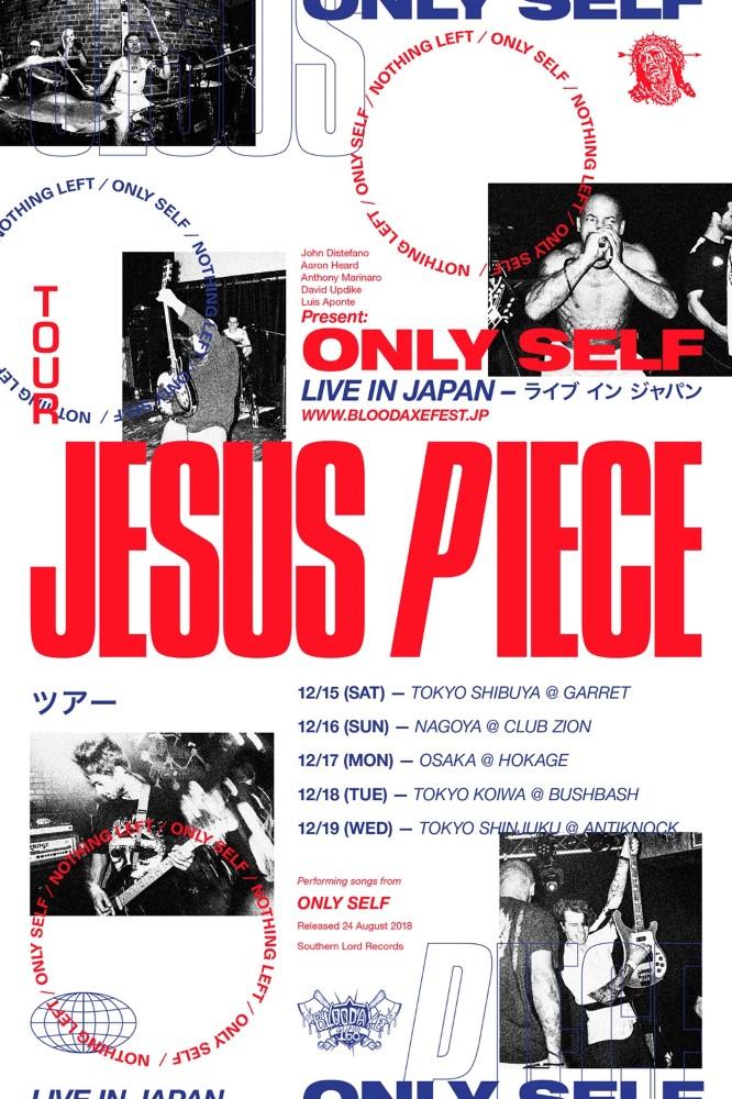 「JESUS PIECE 来日」の画像検索結果
