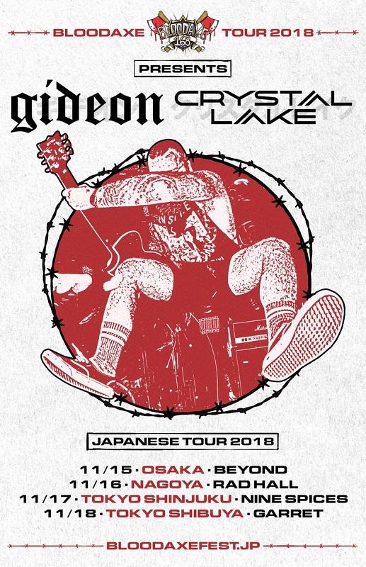 "Crystal Lake × GIDEON、11月に東名阪ツアー""Gideon x Crystal Lake Japan Tour 2018""開催決定!"