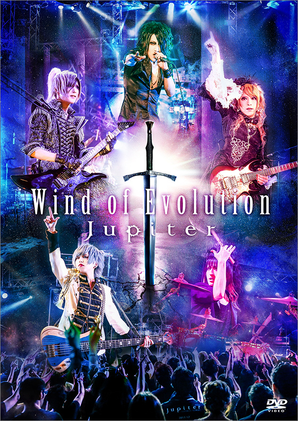 Jupiter、本日10/10リリースの復活ライヴを収録したDVD 『Wind of Evolution』トレーラー映像公開!