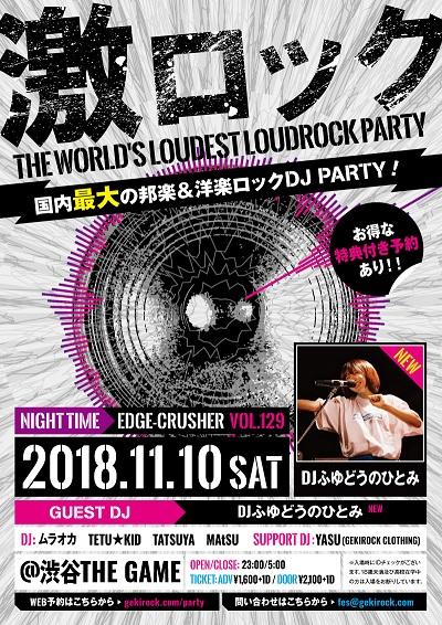 1110_tokyo_1011_new_S.jpg