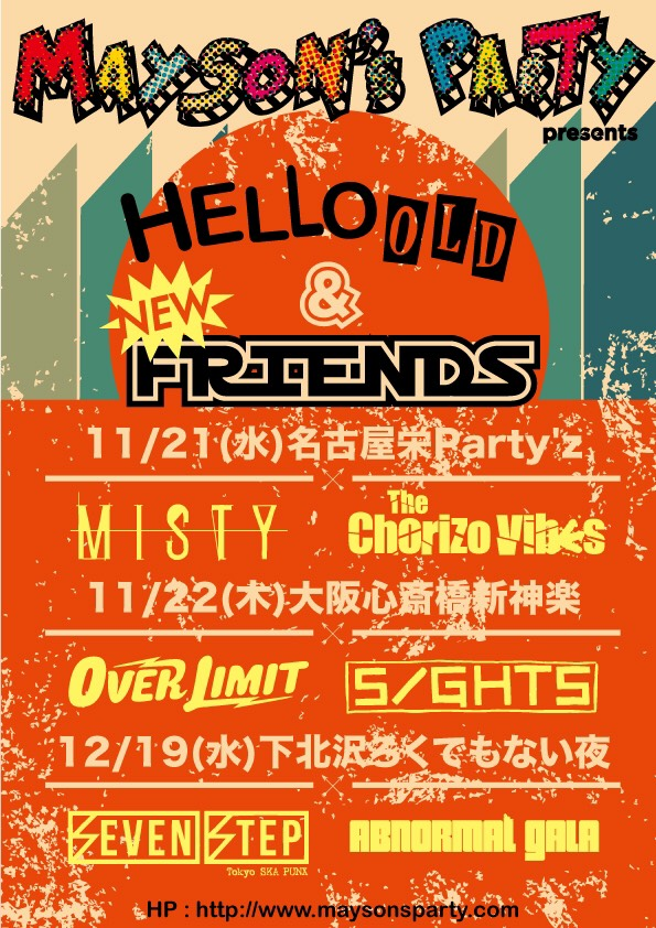 "ex-SKALL HEADZのメンバーらによる新バンド MAYSON's PARTY、東名阪企画""HELLO OLD& NEW FRIENDS""ゲスト・バンドにOVER LIMIT、MISTYら決定!"