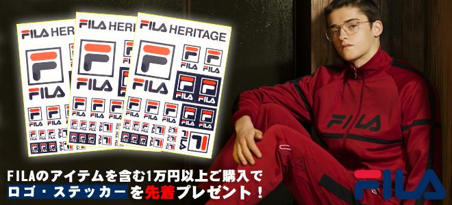 FILA(フィラ)を大特集!胸元にブランド・ロゴが刺繍されたボアJKTをはじめロゴ・テープが注目のパーカーやスウェットなど新作続々入荷中!