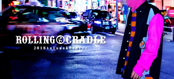 rolling cradle ロリクレ からドラゴンボール z dr スランプ アラレ