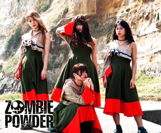 不死身のホラー・パンク・アイドル・ユニット ZOMBIE POWDER、最新ミニ・アルバムより表題曲「DEAD DIARY」MV公開!