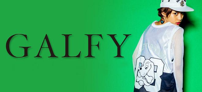 GALFY (ガルフィー)からトリコロール・カラーを採用、大胆な刺繍パッチを施したパーカー・ロンT・ショーツが新入荷!