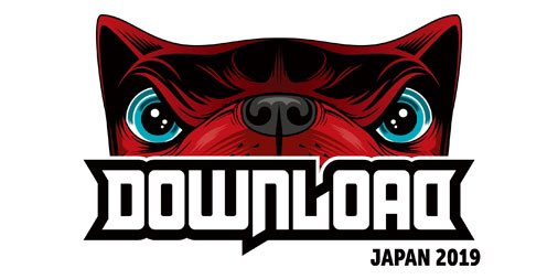 """3/21開催""""DOWNLOAD JAPAN 2019""""、Ozzy Osbourneの出演がキャンセルに"""