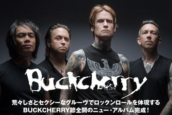 BUCKCHERRYのインタビュー公開!荒々しさとセクシーなグルーヴでロックンロールを体現する、BUCKCHERRY節全開の3年半ぶりとなるニュー・アルバムを3/6日本先行リリース!