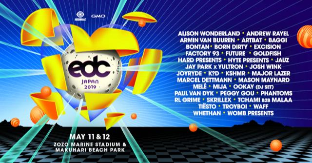 """5/11-12開催のダンス・ミュージック・フェス""""EDC JAPAN 2019""""、第1弾出演アーティストにSKRILLEX、MAJOR LAZERら決定!"""