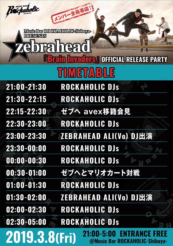zebrahead_release_party_TT_S.jpg