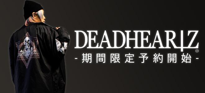 DEADHEARTZ&deathsight最新作、期間限定予約受付中!ブランドらしいダークな雰囲気を醸しだすコーチJKTやロンTがラインナップ!