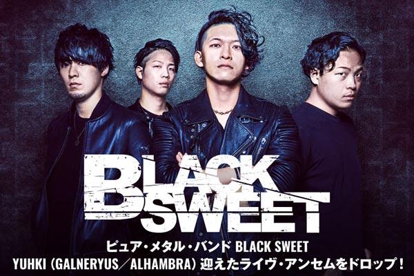 ピュア・メタル・バンド、BLACK SWEETのインタビュー&動画メッセージ公開!サウンド・プロデューサーにYUHKI(GALNERYUS/ALHAMBRA)迎えたニュー・シングルを明日3/13リリース!