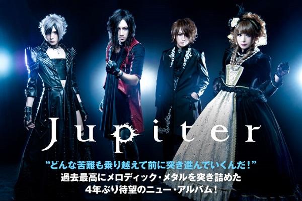 """Jupiterのインタビュー&動画メッセージ公開!""""どんな苦難も乗り越えて前に突き進んでいくんだ!""""――過去最高にメロディック・メタルを突き詰めた4年ぶりのアルバムを明日4/3リリース!"""