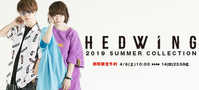 【本日23:59迄!】HEDWiNG最新作、期間限定予約受付中!ロゴを散りばめた総柄S/Sシャツをはじめ大胆な切り替えが注目のTシャツやワン・ピースなどがラインナップ!