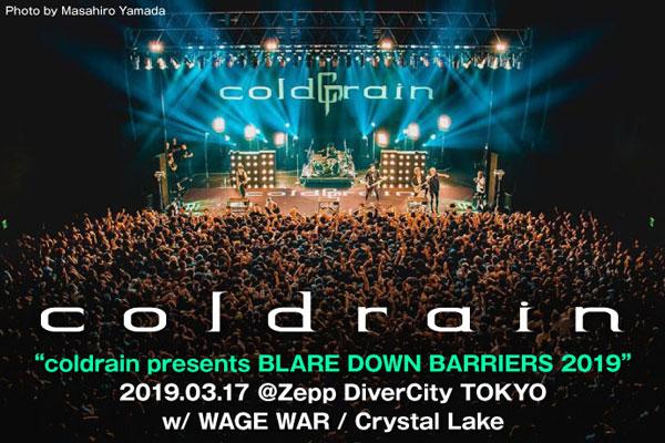 coldrainのライヴ・レポート公開!Crystal Lake、WAGE WAR迎えた3マン・ツアー東京編!執念とも取れるラウドロック愛見せつけたZepp DiverCity公演をレポート!