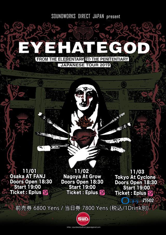 スラッジ・メタルの元祖 EYEHATEGOD、11月に東名阪にて来日公演決定!