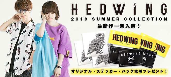 HEDWiNGからロゴを厚盛プリントで施したTシャツや完売していたS/Sシャツ、RIPDWからはノイズ・エフェクト仕様のロゴが注目のアイテムなどが登場!