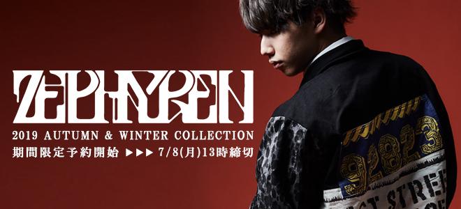 Zephyren(ゼファレン)2019 Autumn&Winter Collection、期間限定予約開始!今季グラフィックを配したライダースJKTをはじめパーカーやロンTなどがラインナップ!