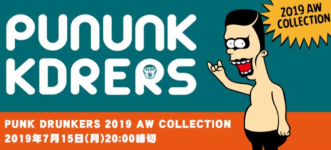 【本日20時迄!】PUNK DRUNKERS(パンクドランカーズ)2019 AW COLLECTION、予約受付中!TOY MACHINEやPEACEMAKERとのコラボ・アイテムをはじめ遊び心満載の商品がラインナップ!