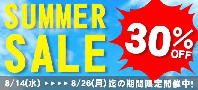 ゲキクロ、サマー・セール本日よりスタート!対象商品30%OFF!欲しかった人気アイテムをお得にゲットするチャンス!