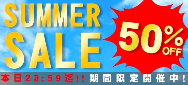 【本日23:59迄】ゲキクロ、サマー・ファイナル・セール開催中!国内外ブランドを問わない、対象のサマー・アイテムが50%OFF!