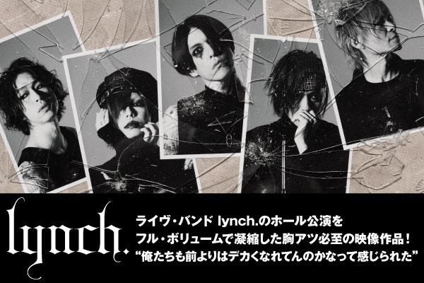 lynch.のインタビュー&動画メッセージ公開!ライヴ・バンド lynch.のホール公演をフル・ボリュームで凝縮した、胸アツ必至の映像作品を本日9/18リリース!