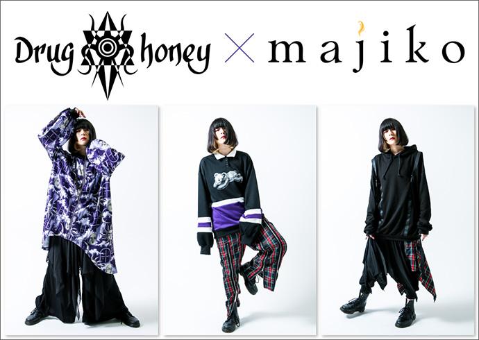 "majikoがゲキクロ新規取扱開始ブランド""DrugHoney""を着用!実力派女性SSW majikoのファッション観や、服と音楽の関係性に迫ったスペシャル・インタビュー&撮り下ろしギャラリー含む特設ページ公開!"
