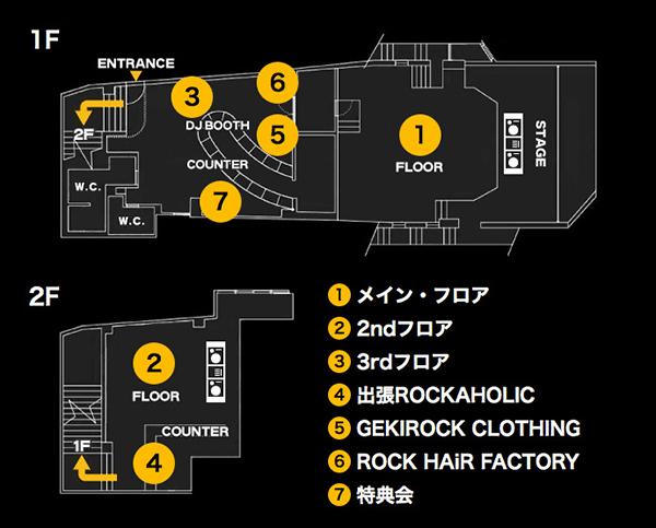 floormap_.jpg