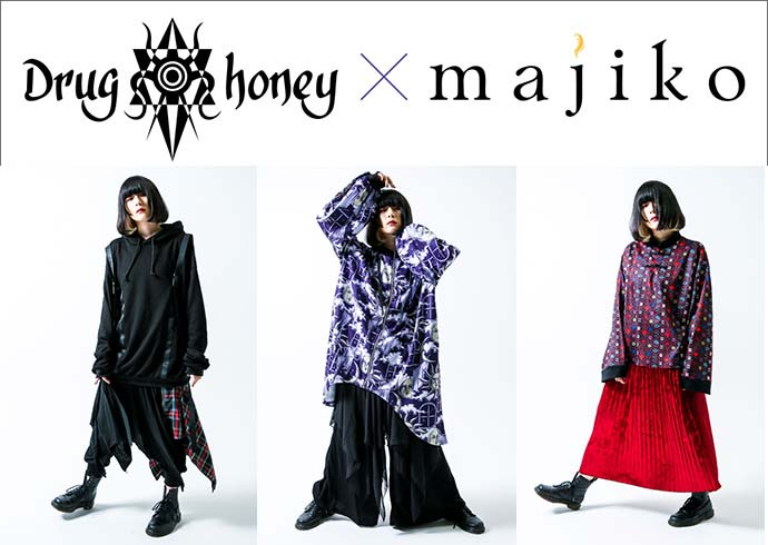 DrugHoneyからmajiko着用のヘムカット・パーカーほか人気アイテムが新入荷!パーカー&majikoサイン色紙のプレゼントも実施中!