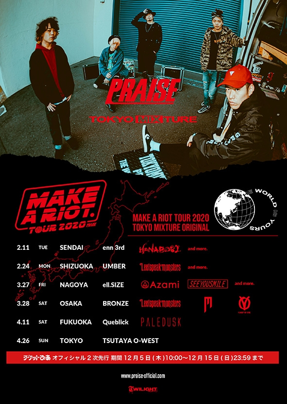 "PRAISE、""MAKE A RIOT TOUR 2020""第1弾対バンにMAKE MY DAY、A Ghost of Flare、Paleduskら決定!"