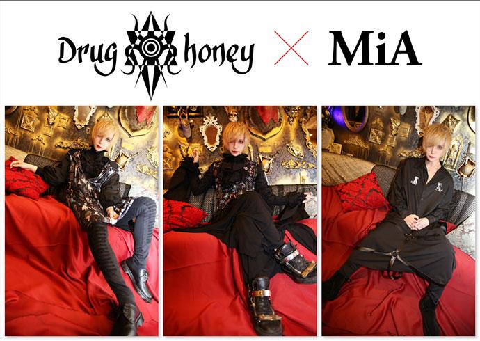 """MiAがロック・ゴシックをテーマにしたユニセックス・ブランド""""DrugHoney""""を着用!ギタリスト MiAのファッション観に迫る特別インタビュー&撮り下ろしギャラリー含む特設ページ公開!"""