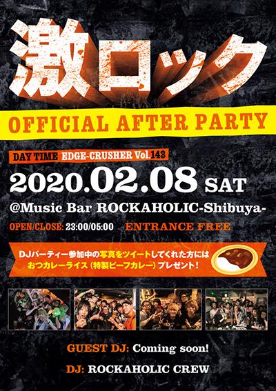 0208_tokyo_after_02-thumb-700xauto-67909.jpg