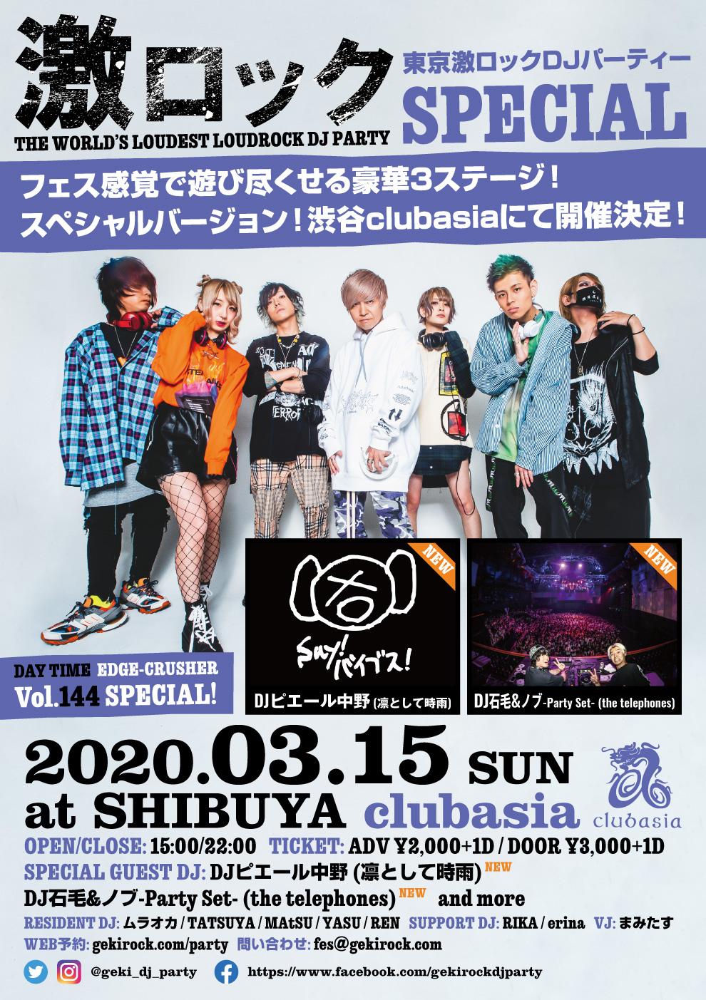 0315_tokyo_0127_.jpg