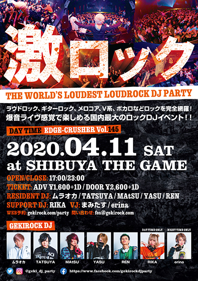 0411_tokyo_.jpg