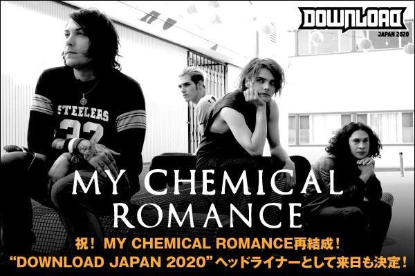 "MY CHEMICAL ROMANCEの特集公開!悲願の復活果たした伝説の5人組が待望の来日決定!""DOWNLOAD JAPAN 2020""ヘッドライナー務める彼らの軌跡に迫る!"