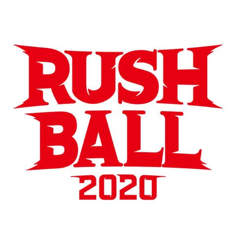 """RUSH BALL 2020""、8/29-30開催決定!前哨戦イベント""RUSH BALL☆R""も5/9開催!"