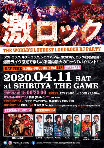 0411_tokyo_0312_.jpg