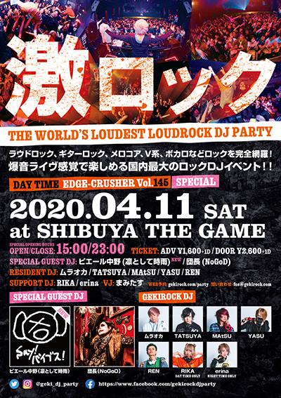 0411_tokyo_0317_.jpg