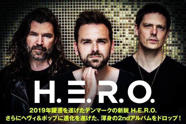 北欧デンマーク発のロック・バンド、H.E.R.O.のインタビュー&動画メッセージ公開!さらにヘヴィ&ポップに進化を遂げた2ndアルバム『Bad Blood』を4/1日本先行リリース!